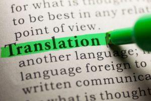 תרגום חוזים משפטיים עם אנשי מקצוע מנוסים